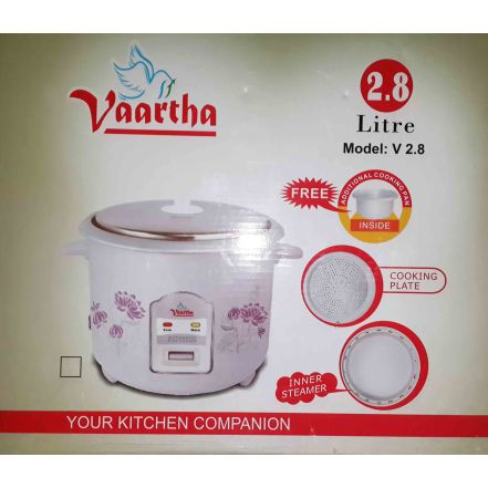 VAARTHA RICE COOKER WITH DOUBLE BOWL -