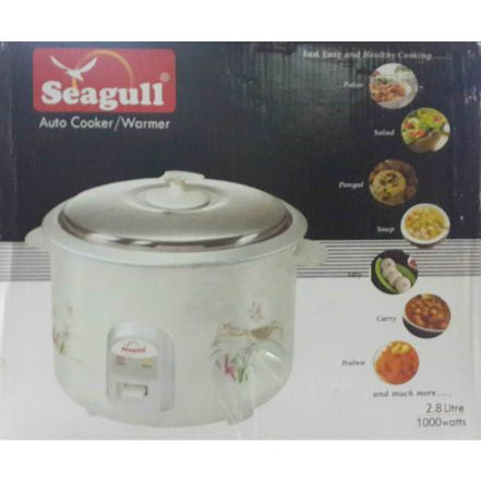 SEAGULL RICE COOKER 2.8 LTR WITH DOUBLE BOWL -